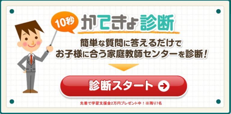 https://omoukoto.net/wp-content/uploads/2020/04/%E3%81%8B%E3%81%A6%E3%81%8D%E3%82%87navi1-768x382.jpg